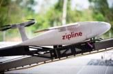 Ghana : Le premier drone médical attendu à l'hôpital de Tafo