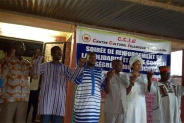 Ramadan 2019: Le Centre Culturel Islamique du Burkina rompt le jeûne avec d'autres confessions religieuse