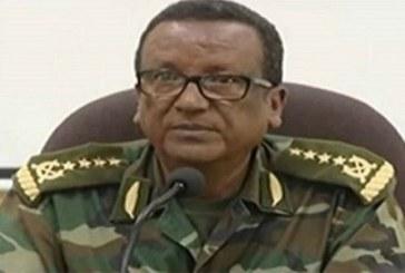 Éthiopie: Le général considéré comme responsable des attaques a été tué