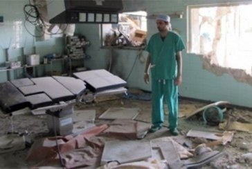 Cinq médecins tués dans un raid aérien en Libye