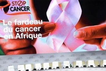 La chimio gratuite pour le cancer du sein et du col de l'utérus au Sénégal