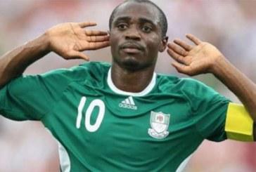 Nigéria : Décès d'Isaac Promise médaillé des JO 2008 !