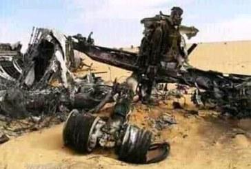 L'État-major français retrace le film de l'accident mortel des deux hélicoptères de Barkhane au Mali