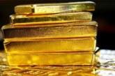 Burkina Faso : Barrick Gold se retire définitivement du projet aurifère Houndé