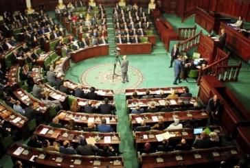 Tunisie : le Parlement rejette le nouveau gouvernement