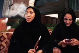 Arabie Saoudite: Les femmes fument en public pour «achever» leur liberté