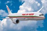 Royal Air Maroc: un scandale pornographique frappe la compagnie aérienne