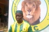 IUTS: « Il n'était pas opportun » (Adama Sosso 2e vice-président de l'UPC)