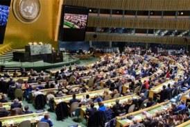 Coronavirus: L'ONU demande une annulation des dettes africaines pour 236 milliards de dollars