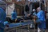 USA: Le bilan des décès dus au coronavirus dépasse celui de la Chine
