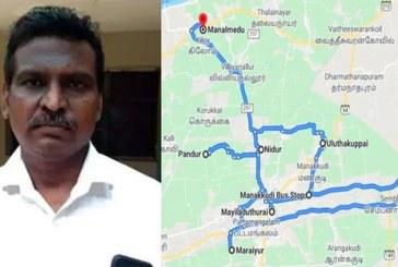 Un Indien porte plainte contre Google Maps pour avoir détruit son mariage
