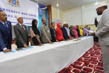 Somalie: vers l'instauration d'un quota de 30% de femmes au Parlement