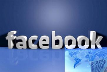 Facebook s'apprête à lancer un service de transfert d'argent à l'international