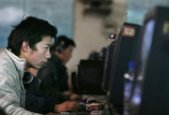Deux millions de Chinois payés pour surveiller le Net