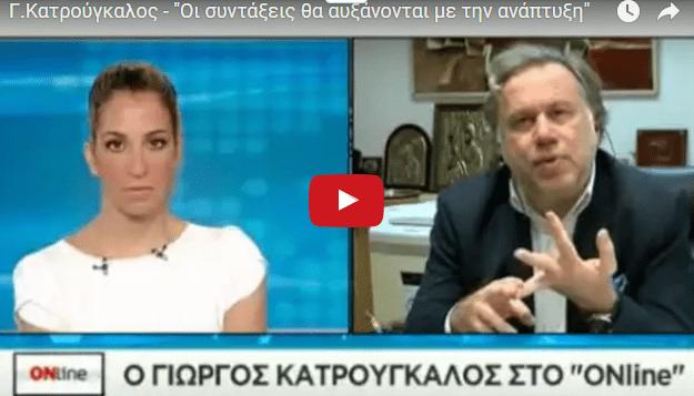 """Κατρούγκαλος: """"Κανείς δεν θα πάρει μόνο €384…αυτή είναι η Βάση"""" (βίντεο) @GKATR"""