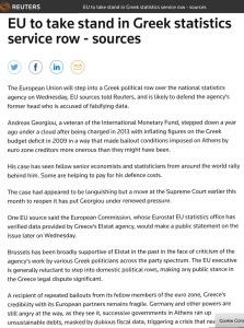 Αποκάλυψη από το Reuters: «Ξένοι» χρηματοδοτούν τον Γεωργίου της ΕΛΣΤΑΤ! (ΔΕΝ ΘΑ ΤΟ ΔΕΙΣ ΣΤΑ ΜΜΕ)