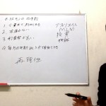 【ビジネス・起業】初心者向けのビジネス