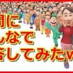 【古着せどり】飽和問題再び!!