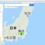 Googleマップの超便利機能でせどりを効率化!【最強せどり女子Chikanee】