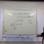 【ネットビジネス 副業 セミナー】ネットビジネスで月収100万円のは〇〇より簡単!!【後藤 輝】