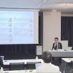 仮想通貨で「スイカ」等チャージ 初のサービス検討(19/03/27)