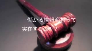 藤田守 Again アゲインって一体なに?稼げるのか? Be Magical 評判 口コミ 詐欺 返金 ネットビジネス裁判官が独自の視点で検証していきます。