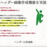 LP作成はColorful(カラフル)で決まり【ネットビジネス初心者】