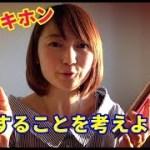 物販のキホン!得することを考えよう★☆最強せどり女子ちかねぇチャンネル☆★