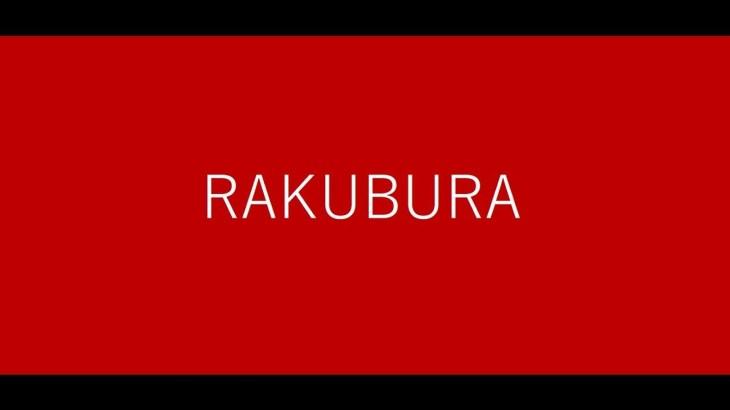 RAKUBURA BOT / ラクブラ – ネットショップ自動注文ツール