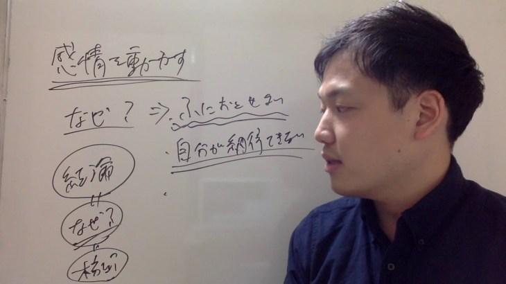 岩松勇人の物販パートナー【副業サプリ】第293回 なぜネットビジネス業界のセールスレターはどれも胡散臭いものや怪しい作りなの?