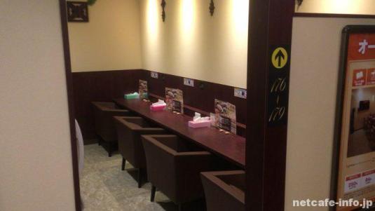 快活クラブ池袋サンシャイン60通り店オープンシート