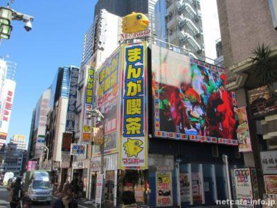 【レポート】リニューアルOPEN!「まんが喫茶マンボー歌舞伎町店」を利用してみた!