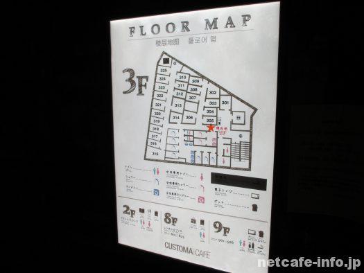 カスタマカフェ代々木店3階フロアマップ