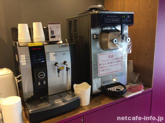 Booth(ブース)コーヒーとソフトクリーム