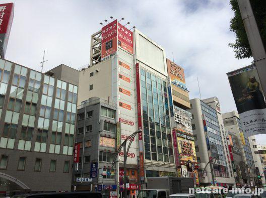 快活クラブ上野広小路店外観