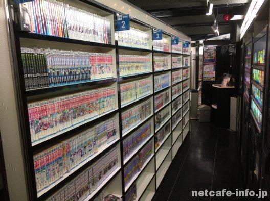 マンボー渋谷宮益坂店漫画コーナー