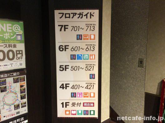 カスタマカフェ赤坂店フロアマップ