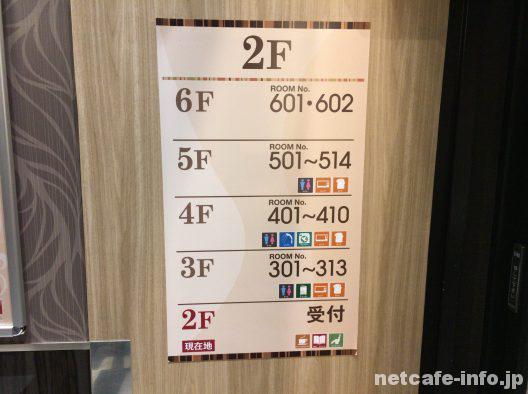 カスタマカフェ八重洲店フロアアマップ