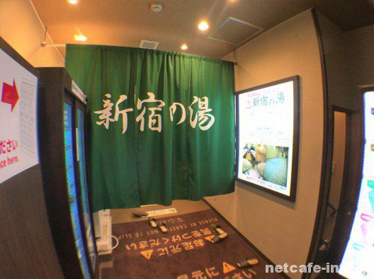 安心お宿プレミア新宿駅前店新宿の湯の感想