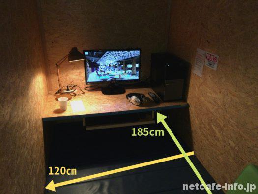 シングルフラット個室の広さは縦185cm横120cm