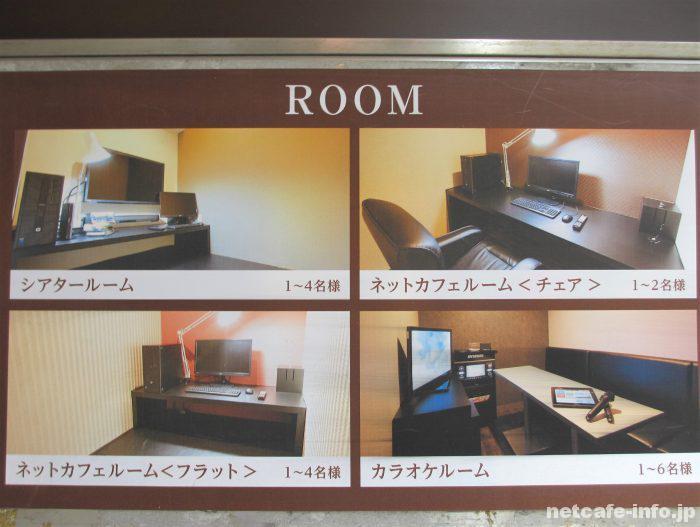 【席の種類】全席完全個室!カラオケとシアタールームあり