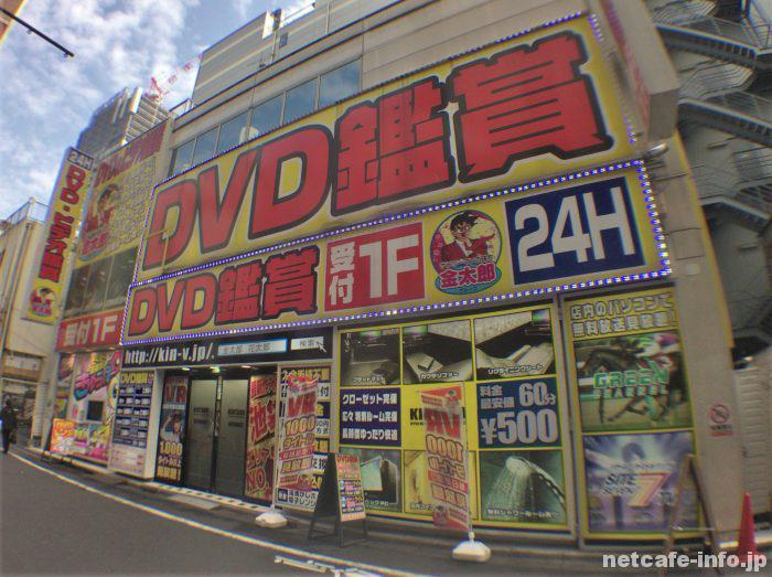 【全店24時間営業】個室ビデオ(DVD鑑賞)は男性にオススメ