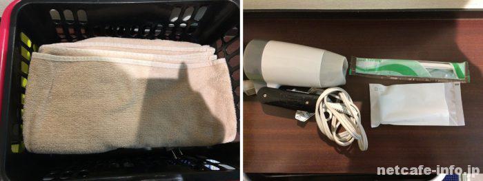 シャワー利用のみ550円はバスタオルとドライヤー、歯ブラシ、ヒゲソリが付いてくる