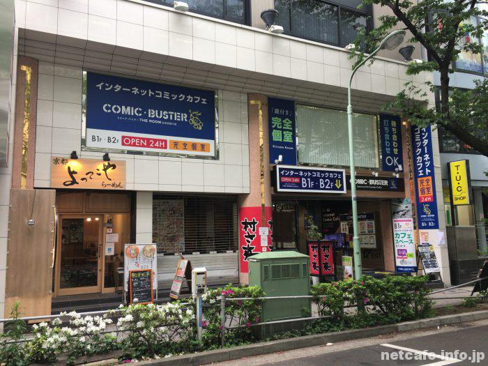 THE ROOM 五反田西口店の外観