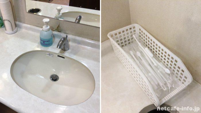 お手洗いに無料歯ブラシがある