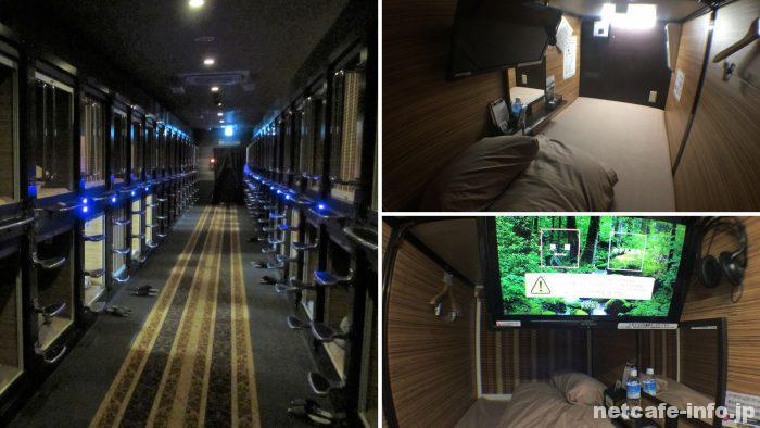 豪華カプセルホテル安心お宿新宿駅前店の外観4階エグゼクティブフロア