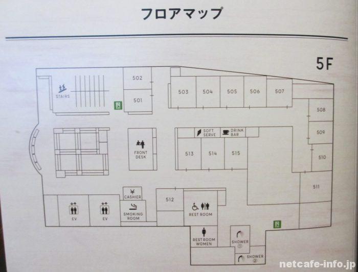 ハイリーファイブカフェ上野御徒町店5階フロアマップ