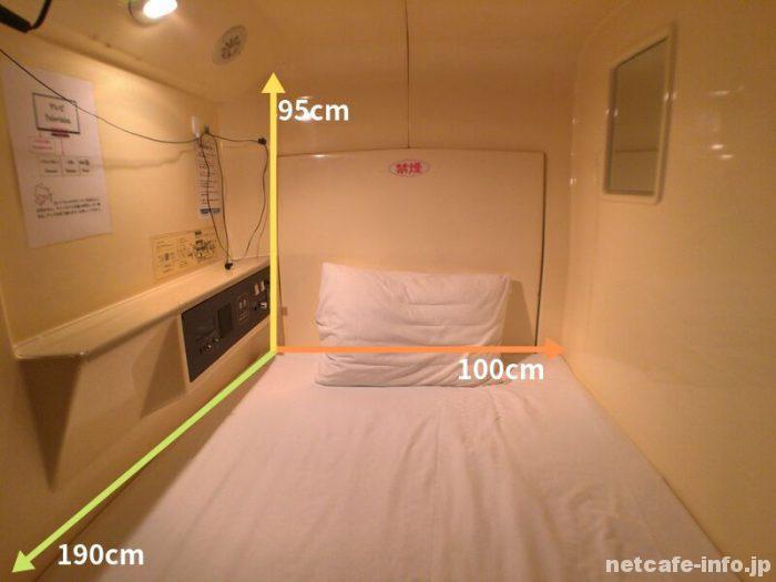 カプセルの広さはおおよそ奥行き190cm、横幅100cm、高さ95cmほど