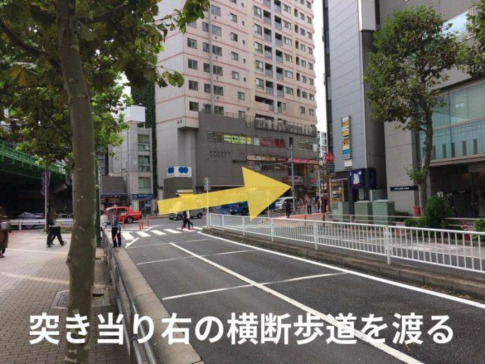 突き当り右に横断歩道を渡ります。