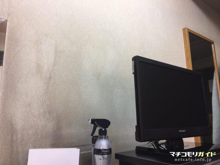 喫煙可の部屋は壁紙の黄ばみがなかなか